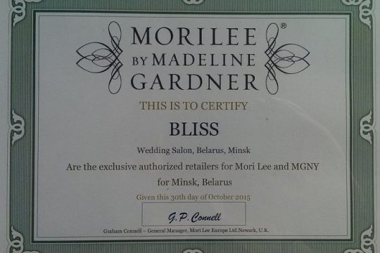 Свадебный салон Bliss, news, Добро пожаловать!, https://bliss.by